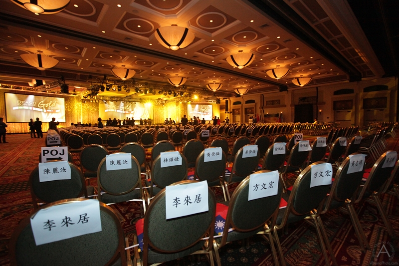 prudential_international_insurance_conference_2012_saturday_general_session_2-7